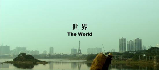 the-world-title